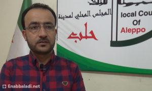 المهندس الزراعي مصعب الخلف - المجلس المحلي لمدينة حلب (عنب بلدي)