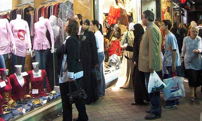 سوق في دمشق (انترنت)