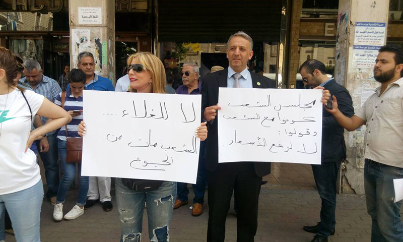 """مجد نيازي في """"اعتصام"""" أمام مجلس الشعب وسط دمشق- الأحد 19 حزيران (فيس بوك)."""