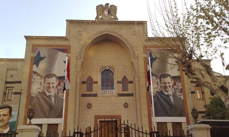 مجلس الشعب السوري (إنترنت)