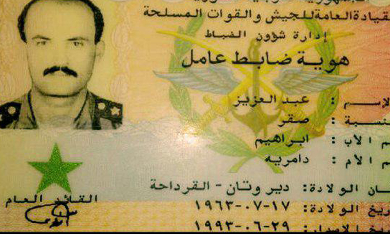 العميد عبد العزيز إبراهيم صقر، قائد عمليات المنطقة الجنويية في الغوطة الشرقية