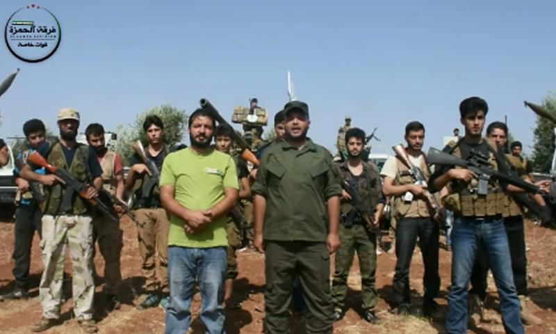 """إعلان تأسيس لواء """"سمرقند"""" في ريف حلب الشمالي- الأربعاء 22 حزيران (يوتيوب)"""