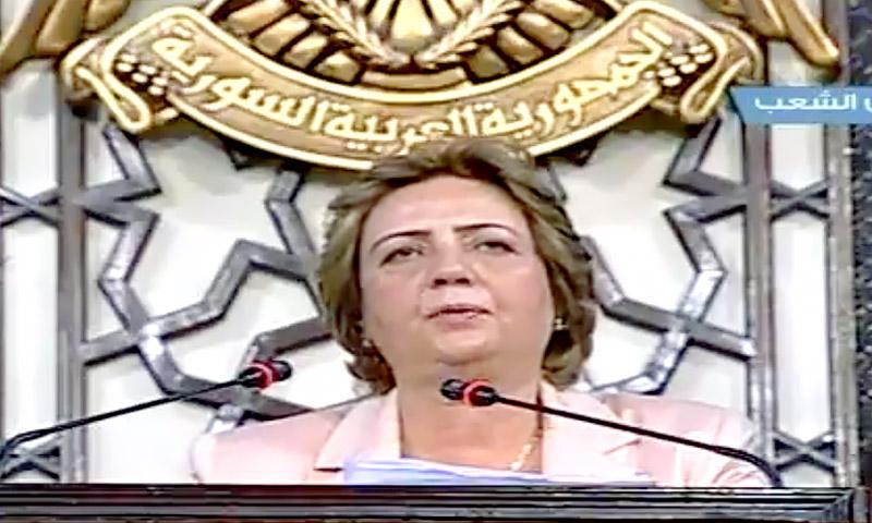 هدية عباس أول امرأة تتسلم منصب رئيس مجلس الشعب السوري - 6 أيار 2016 (الفضائية السورية)