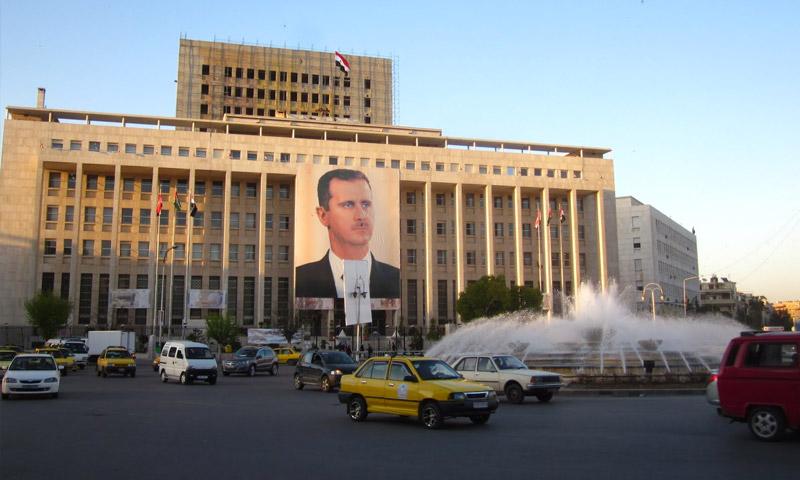البنك المركزي في دمشق (إنترنت)