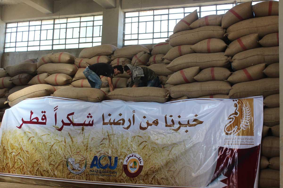 مستودعات تخزين القمح التابعة لوحدة تنسيق الدعم (موقع الوحدة على الإنترنت)