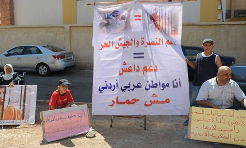 احتجاج المواطن الأردني أمام سفارة بلاده (سانا)