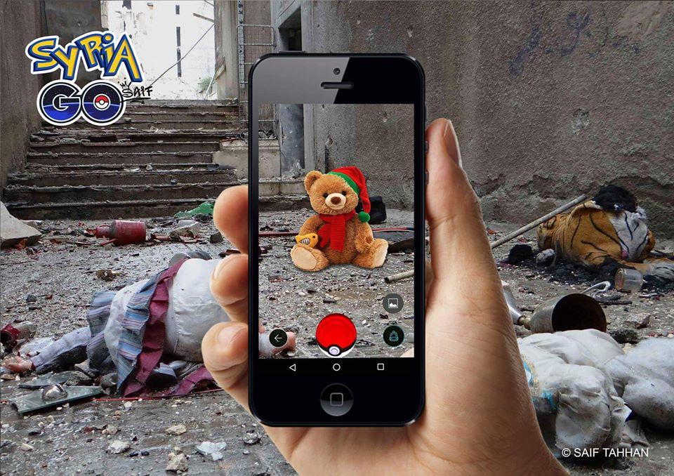 """صورة نشرها سيف طحان ضمن """"سوريا غو"""" - الأربعاء 13 تموز (فيس بوك)"""