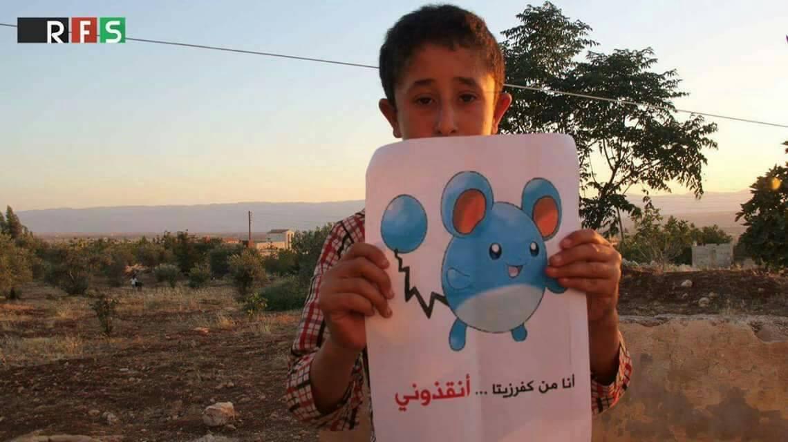 طفل من كفرزيتا بريف حماة (ناشطون)