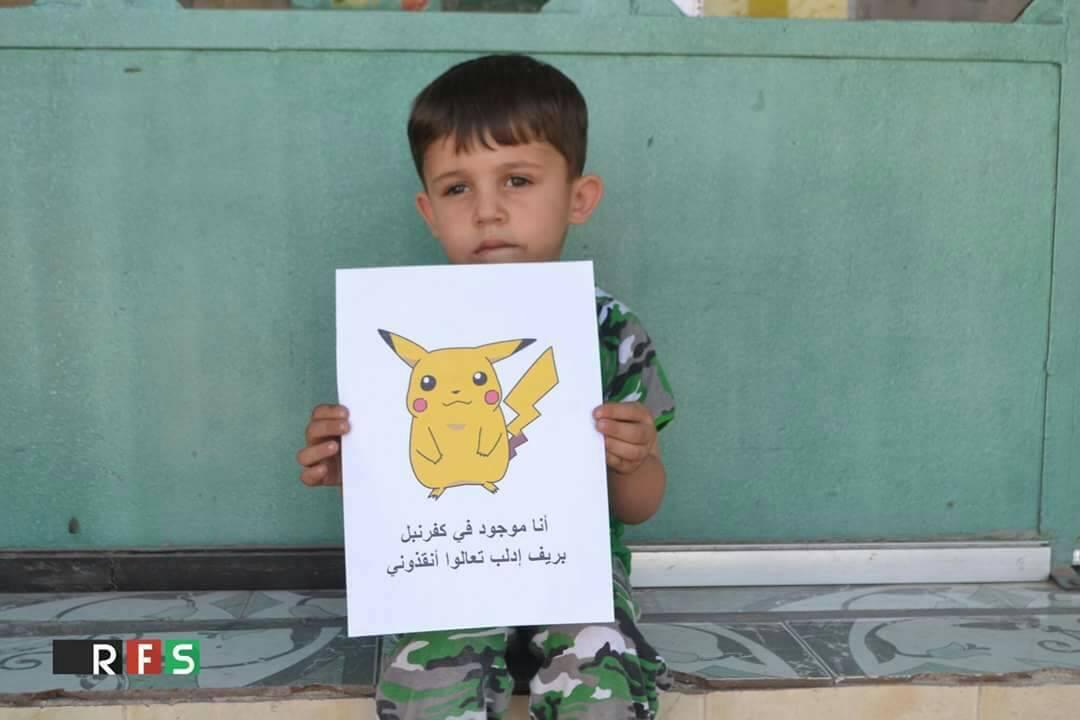 طفل من كفرنبل بريف إدلب (ناشطون)