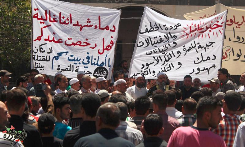 مظاهرة في بلدة بيت سحم جنوب دمشق - الجمعة 22 تموز (تجمع ربيع ثورة)