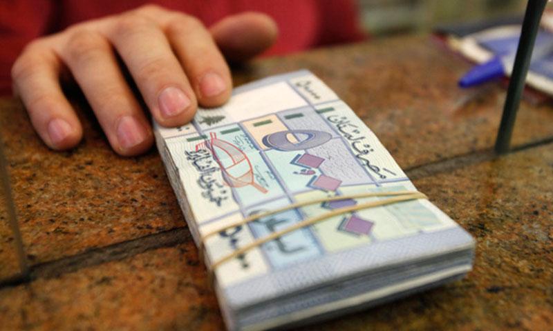 حزمة نقود ورقية من فئة الـ 50 ألف ليرة لبنانية (إنترنت)