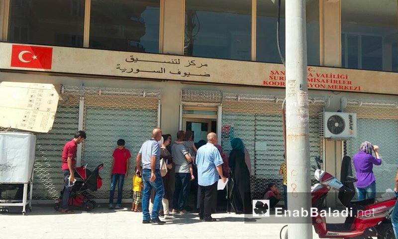 سوريون أمام مركز تنسيق أمورهم في أورفة التركية - الاثنين 18 تموز (عنب بلدي)