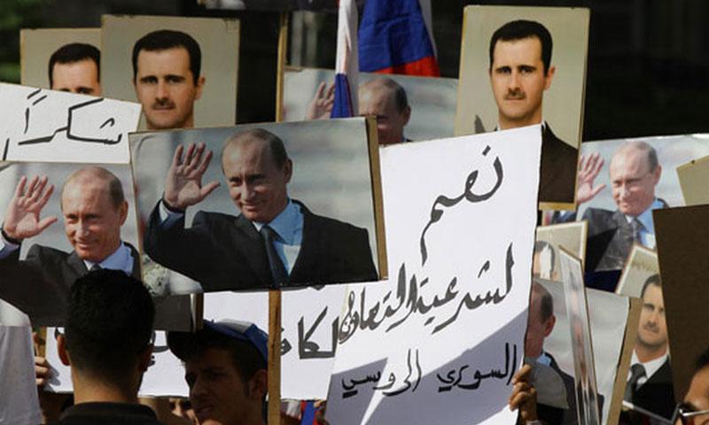 أرشيفية- مسيرة في العصمة دمشق مؤيدة للتدخل الروسي في سوريا (وكالات)