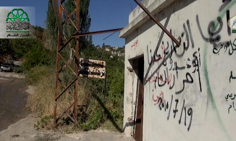 بلدة كنسبا في ريف اللاذقية - الثلاثاء 19 تموز (حركة أحرار الشام الإسلامية)
