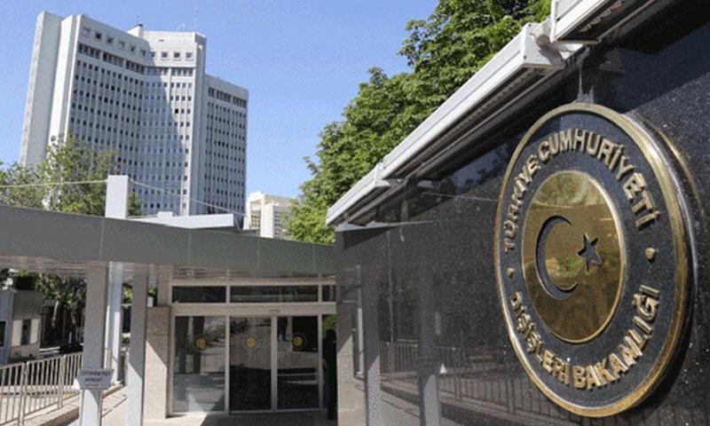 وزارة الخارجية التركية (إنترنت)