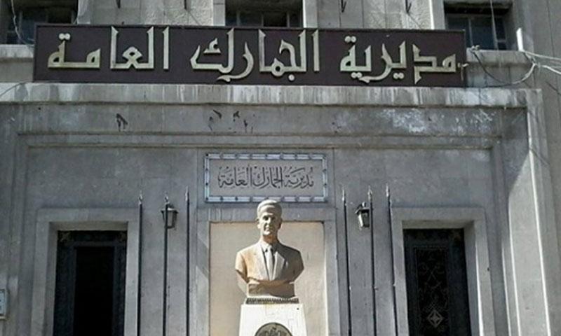 تمثال حافظ الأسد في ساحة مبنى مديرية الجمارك العامة في دمشق (سانا)