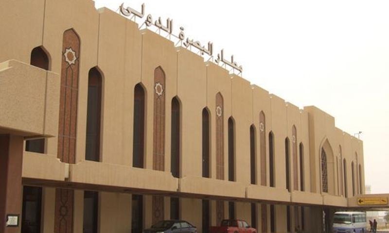 مطار البصرة الدولي في العراق (انترنت)