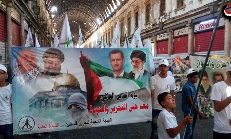 متظاهرون يرفعون رايات تحيي خامنئي والأسد ونصر الله (إنترنت)