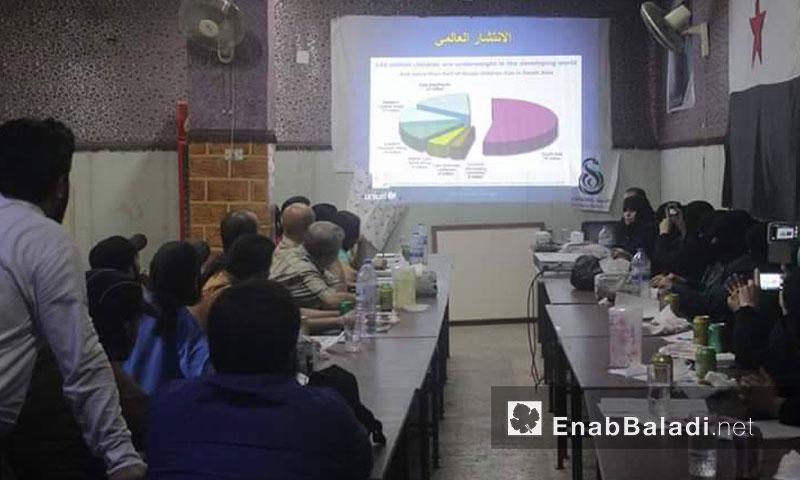 دورة في سوء التغذية في مدينة حلب- الأحد 31 تموز (عنب بلدي)