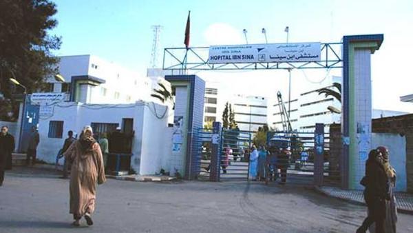 البوابة الرئيسية لمستشفى ابن سينا في دمشق (إنترنت)