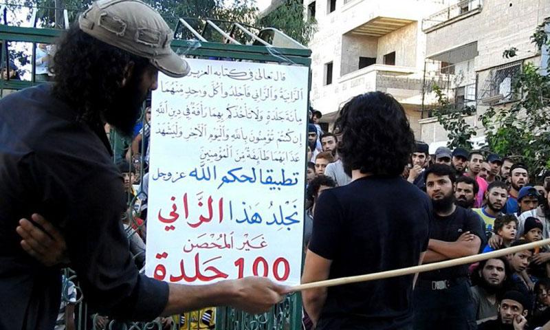 """جلد شاب في مخيم اليرموك بتهمة """"الزنا""""- الأحد 24 تموز (ولاية دمشق)"""