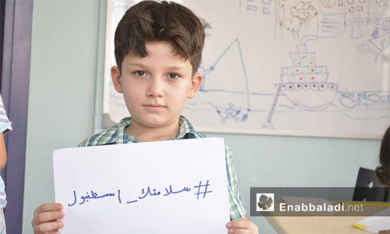 أطفال سوريون يرسمون ضمن نشاط سلامتك اسطنبول - السبت 2 تموز (عنب بلدي)