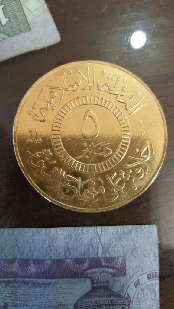 """عملة ذهبية من فئة خمسة دنانير يتداولها تنظيم """"الدولة الإسلامية"""" (الرقة تذبح بصمت)"""
