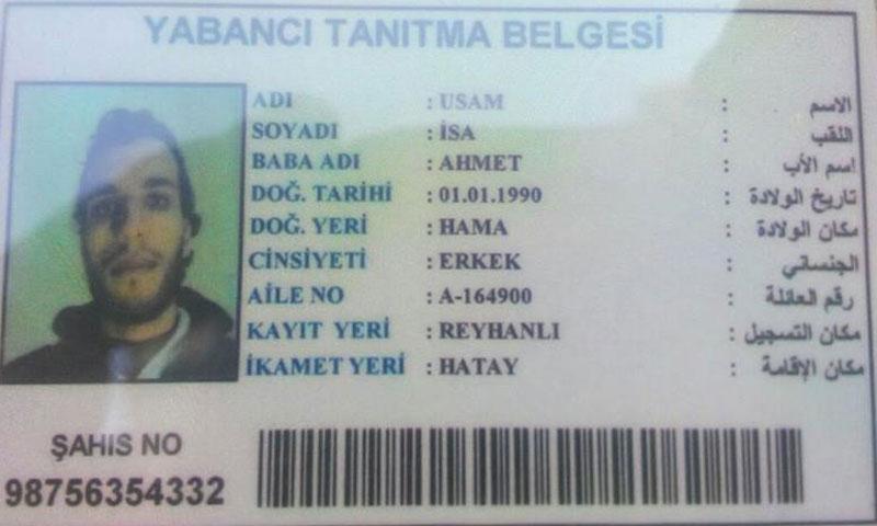 """بطاقة """"كمليك"""" تعود للشاب حسام عليوي العيسى، من ريف حماة (إنترنت)"""