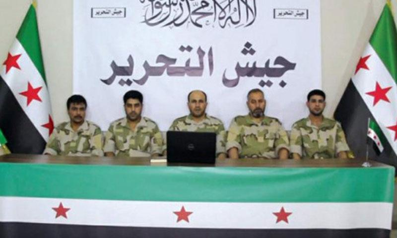"""""""جيش التحرير"""" (إنترنت)"""