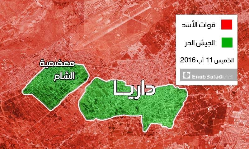 خارطة توضح مناطق السيطرة والنفوذ في داريا- الخميس 11 آب (عنب بلدي)
