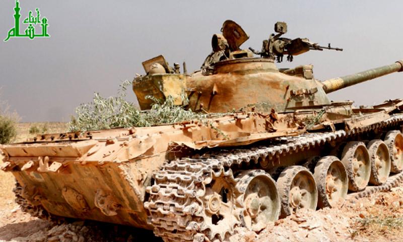 دبابة استحوذت عليها المعارضة قرب المصاصنة شمال حماة (أبناء الشام)