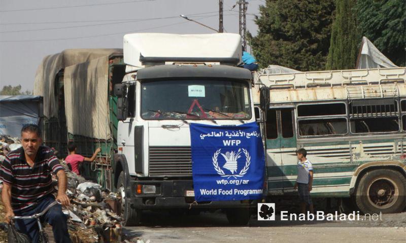 مساعدات أممية داخل حي الوعر المحاصر في حمص - آب 2016 (عنب بلدي)مساعدات أممية داخل حي الوعر المحاصر في حمص - آب 2016 (عنب بلدي)