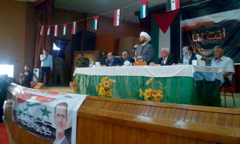 اجتماع في بلدة موثبين - 31 تموز (سانا)