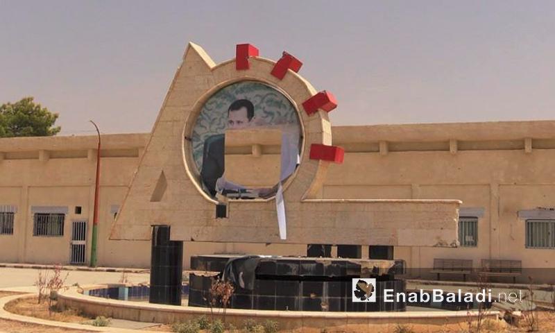 """كلية الاقتصاد في الحسكة عقب سيطرة """"الوحدات الكردية"""" عليها - الأحد 21 آب (عنب بلدي)"""