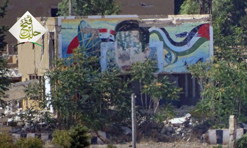 من داخل المدرسة الفنية الجوية في حلب- الأحد 7 آب (تويتر)