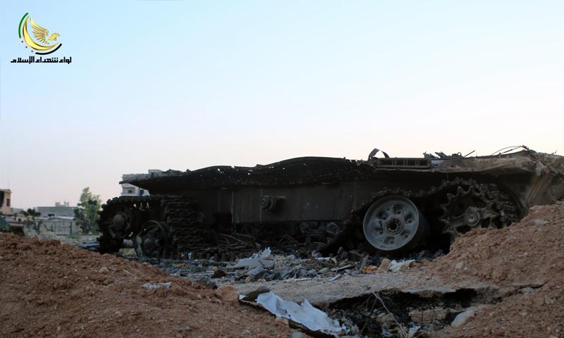 كاسحة روسية مدمرة غرب داريا - 6 آب (لواء شهداء الإسلام)