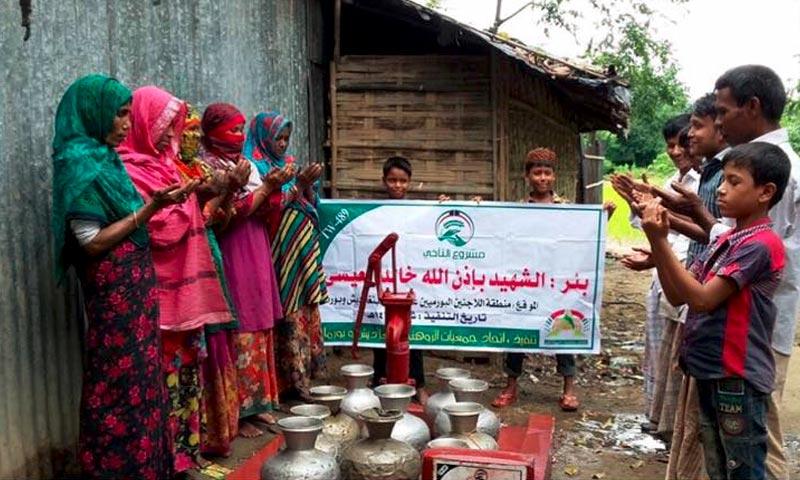 """صورة بئر """"الشهيد"""" خالد العيسى على حدود بنغلادش- بورما (صفحة الناشط هادي العبدالله)"""