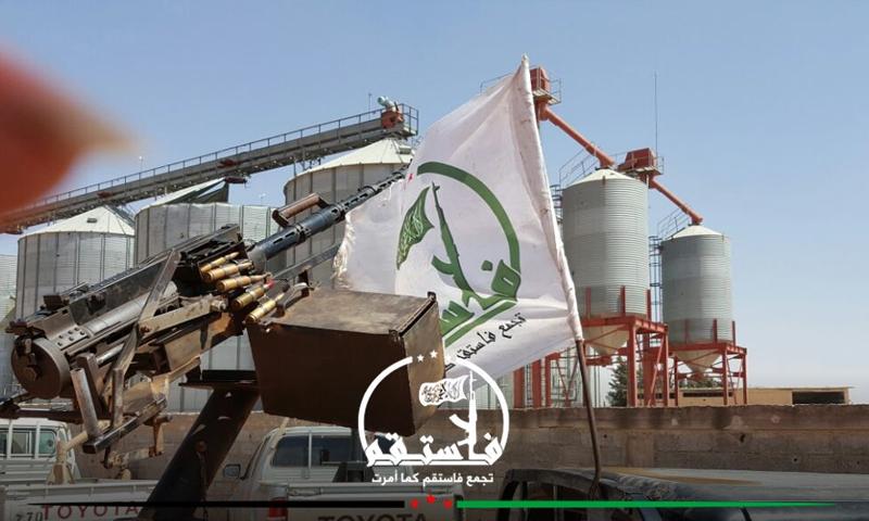صوامع بلدة الراعي شمال حلب - الثلاثاء 16 آب (تجمع فاستقم كما أمرت)