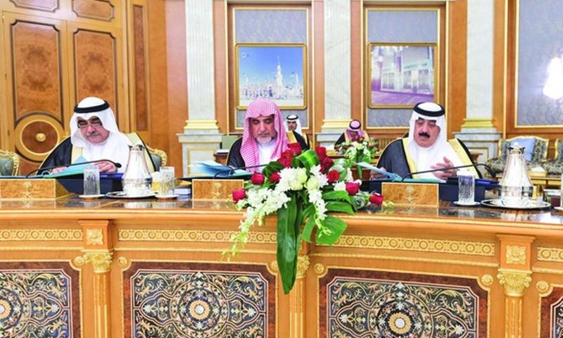 جلسة البت بقرار تأشيرات الدخول والخروج (صحيفة الرياض