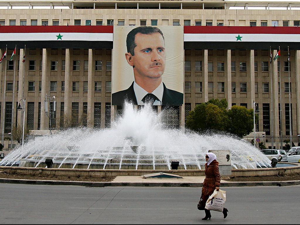 المصرف السوري المركزي (إنترنت)