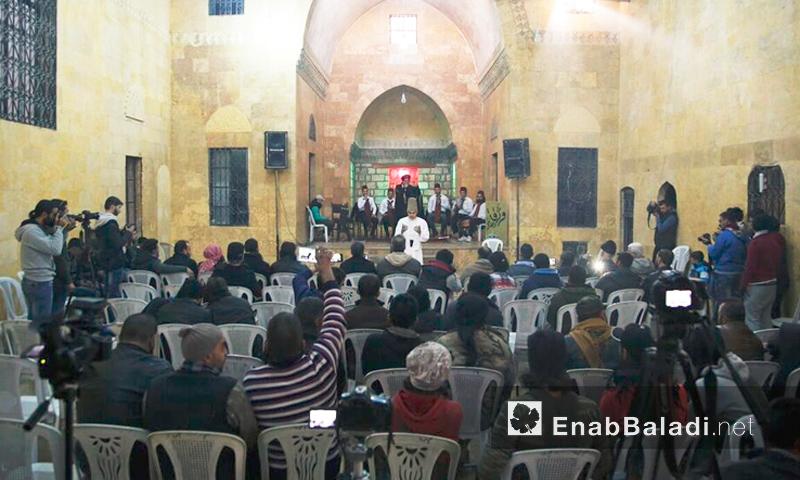 """افتتاح مركز """"ورقة"""" الثقافي في حلب - كانون الأول 2015 (أرشيف عنب بلدي)"""
