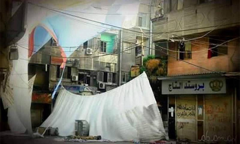 تعبيرية: شارع اليرموك في المخيم جنوب دمشق - نيسان 2016 (ناشطون)