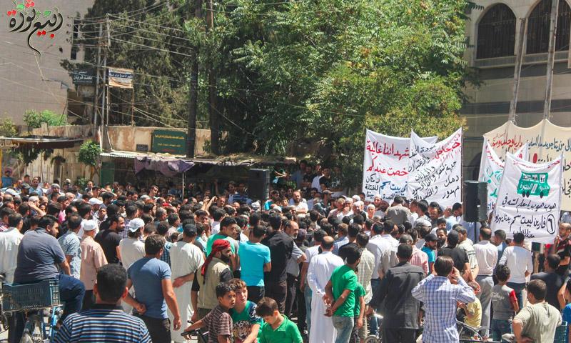 مظاهرات في بلدة بيت سحم جنوب دمشق طالبت بطرد عناصر النصرة من البلدة - الجمعة 22 تموز (تجمع ربيع ثورة)