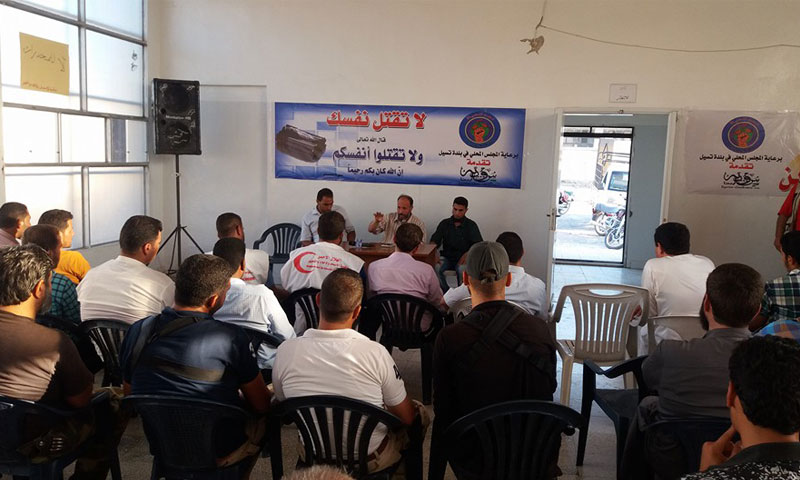 محاضرات المجلس المحلي في بلدة تسيل بدرعا - الثلاثاء 9 آب (فيس بوك)
