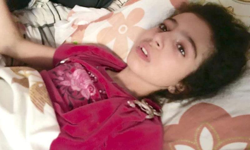 الطفلة غنى قويدر (مضايا)