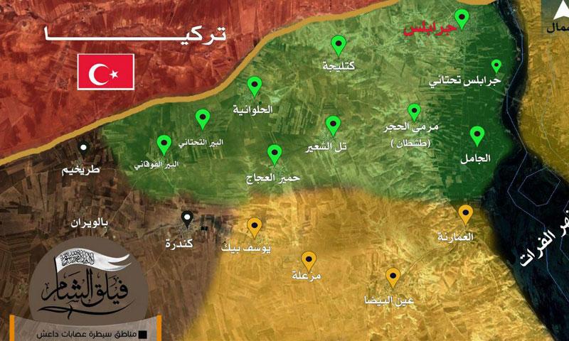 خارطة السيطرة في منطقة جرابلس شرق حلب- السبت 27 آب (فيلق الشام)