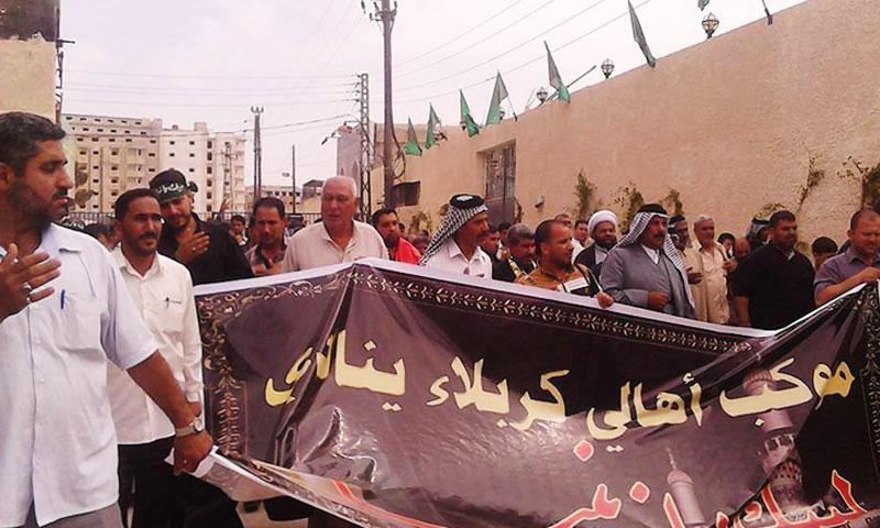 عراقيون من الطائفة الشيعية في منطقة السيدة زينب قرب دمشق (أرشيفية)