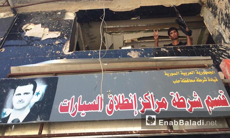"""مبنى الشرطة في كراج """"الانطلاق"""" في الراموسة- الأحد 7 آب (عنب بلدي)"""