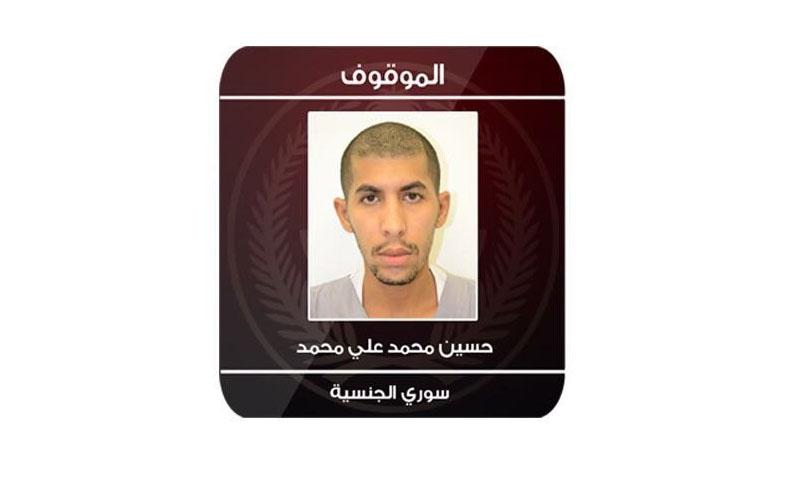 المتهم السوري حسين محمد علي محمد (وزارة الداخلية السعودية)