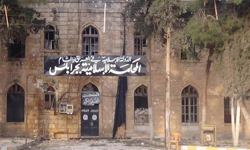 """محكمة تنظيم """"الدولة"""" في مدينة جرابلس (ولاية حلب)"""